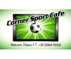 CORNER SPORT CAFE