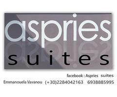 ASPRIES LUXURY APARTMENTS