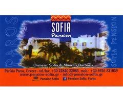 SOFIA PENSION