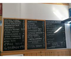 Καφενείο Ο ΚΩΣΤΟΣ