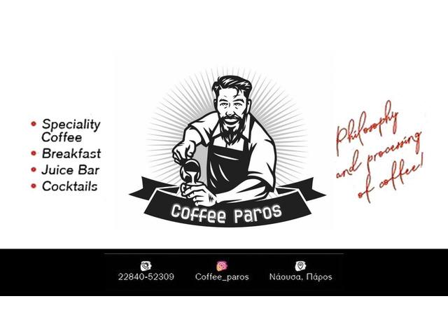 coffee paros