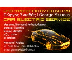 CAR ELECTRIC SERVICE