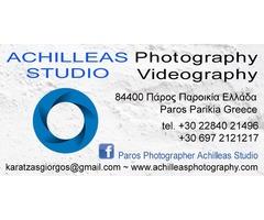 ACHILLEAS STUDIO