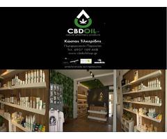 CBDOIL shop