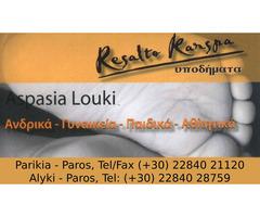 Resalto Kaspa