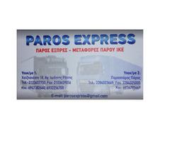 Paros Express