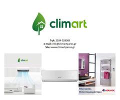 Climart Πάρου - Αντιπάρου