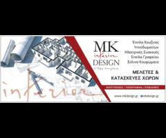 MK INTERIOR DESIGN