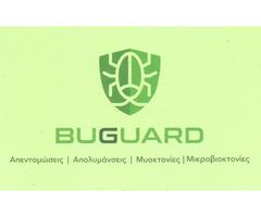 BUGARD | Απεντομώσεις