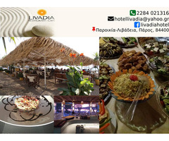 Livadia Hotel Paros Restaurant Cafe