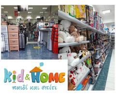 Kid & Home